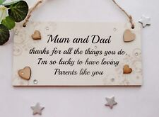 Mum and Dad Thank you Wooden Gift Plaque