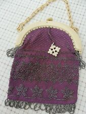 Vintage 1920's beaded evening bag with bakelite/celluloid clasp