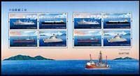 China PRC 2015-10 Schiffe Ships Navi Bateaux Art Kleinbogen ** MNH