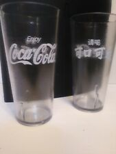 (2) Coke Coca Cola Restaurant Clear Plastic Tumblers Cups 24 oz, Chinese