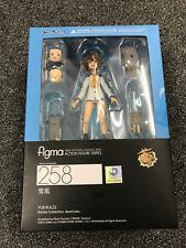Figma 258 Yukikaze Kantai Collection Kan Colle Anime Figure Max Factory Japan