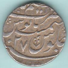 MUGHAL INDIA MUHAMMAD SHAH AZIMABAD MINT SILVER RUPEE RARE