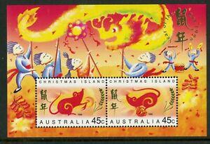 Christmas Island   1996   Scott # 377b   Mint Never Hinged Souvenir Sheet
