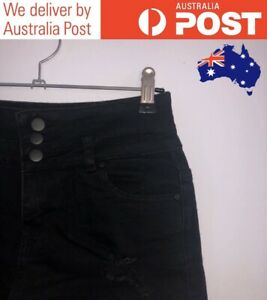 SUPER HIGH WAISTED BLACK DENIM SHORTS, MILDLY DISTRESSED 3 BUTTONS - ALLY SIZE 7