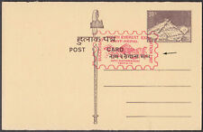 NEPAL 1977 HIMALAYA YOUTH MT. EVEREST EXPEDITION POSTAL CARD