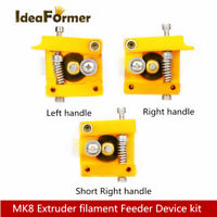 3D Printer Part MK8 Extruder Aluminium Extrusion Feeder kit for 1.75mm filament.