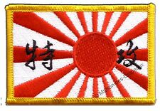 Écusson brodé drapeau Japon WWI KAMIKAZE japonais 5x8cm Thermocollant