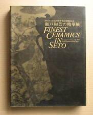 FINEST CERAMICS IN SETO, Exhibition catalogue / 2005, Ceramic