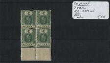 Ceylon 1922 SG.339w Block U/M
