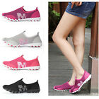 Women Sport Outdoor Casual Running Loafers Soft Mesh Breathable Shoes Sneakers