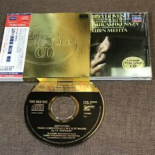 Ashkenazy Beethoven Piano Concerto 5 JAPAN 24k GOLD CD F45L-29502 OBI+SLIP CASE