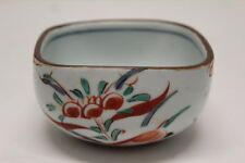 "Vintage Signed Japanese Asian Bowl w/ Orange Design ~ 4"" x 2"""