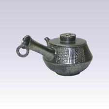 Tokoname Kyusu teapot - JUSEN - Silver Ring - 220cc/ml - Detailed steel net with