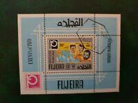 Fujairah - events of 1970 - souvenir sheet - CTO