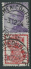 1924-25 REGNO USATO PUBBLICITARIO 50 CENT SINGER - P50-2