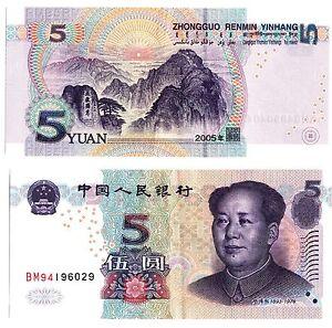 CHINE : Billet de 5 YUANS, avec Portrait de MAO, émis en 2005