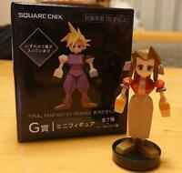 FINAL FANTASY VII 7 REMAKE Memorial Kuji G Mini Figure Red XIII JP Square Enix
