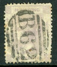 China 1862 Hong Kong 18¢ Unwatermarked QV SG #4 VFU H81 ⭐⭐⭐⭐⭐⭐