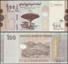 Yemen 100 Rials p-new B131 2019 UNC Banknote @ EBS