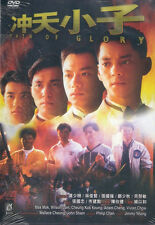 Path of Glory DVD Max Mok Adam Cheng Vivian Chow NEW R0 Eng Sub RARE