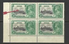 Pre-Decimal George V (1910-1936) British Colonies & Territories Error, Variety Stamps