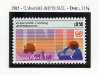 19337) UNITED NATIONS (Vienna) 1985 MNH** UNO University