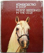 Horse Breedings in UssR Pedigree breeding Equestrian Sport Russian Album Book