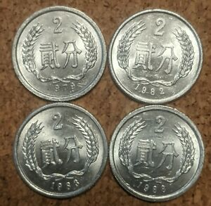 China 2 Fen 1979, 1982, 1983, 1988 Coins