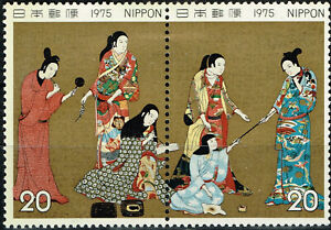 Japan Art Famous Painting stamps 1975 MLH