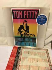 Tom Petty Full Moon Fever Lp 1989 First Gloversville Press Shrink Hype Beauty!