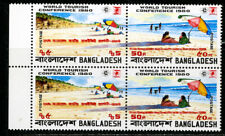 Bangladesh Stamps # 244A NH Double Overprint Block Of 4