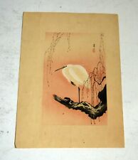 Small Antique Japanese Block Print w/ Crane Signed and Unframed