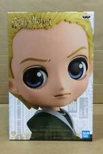 Q Posket Harry Potter Quidditch Style Draco Malfoy (Ver.A) NEW