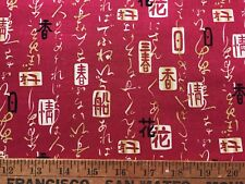 Cotton Quilt Fabric Burgundy Red Black Gold Oriental  Asian Letter  by 1/2 Yard