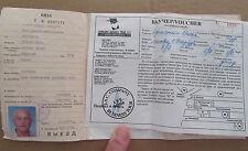 VIZA Voucher Russia - Israel 1999 Business Tour =RARE=
