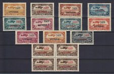 LATTAQUIE SYRIE 1931, AIR MAIL, COMPLETE SET, PA 1-11 + BLOCK OF 4, MLH