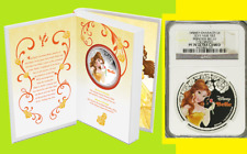 2015 Niue 1 Oz Colorized Silver $2 Disney Princess BELLE NGC PF 70 UC  OGP