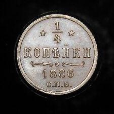 1886 Russia 1/4 Kopek Unc