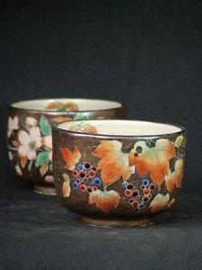 Set of 2 Japanese Old Seto ware Sakura Blossum Grape pattern Tea Bowl Chawan