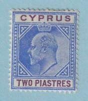 CYPRUS  53 MINT HINGED OG * NO FAULTS EXTRA FINE!