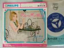 FRANCE GALL LES SUCETTES / 7INCH JAPON