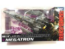 Takara Transformers Movie Best The Last Knight MB-14 Megatron