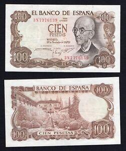 Spagna / Espana - 100 pesetas 1970 SPL/XF  B-05