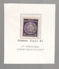 GERMANY (EAST) Postage Dues: 1956 Type B 15pf black - 91849