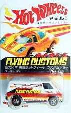2004 JAPAN HOT WHEELS CONVENTION CUSTOM CAR SHOW '70S VAN 544/2,000 RARE