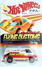 2004 JAPAN HOT WHEELS CONVENTION CUSTOM CAR SHOW '70S VAN 248/2,000 RARE