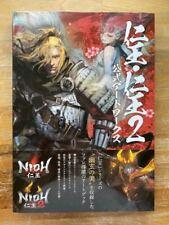 Nioh . Nioh 2 Official Art Works - GAME ARTBOOK NEW