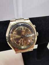 Vintage Seiko Bellmatic Gold Tone Men's Alarm Wrist Watch - J8