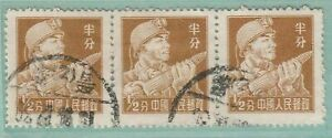 PRC China 1955-57 50th Anniv of Chinese Red Cross 1/2f Used Strip A16P62F941