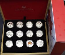 2013 Proof $10 O Canada COMPLETE SET all 12 coins w/ Display Box Cao